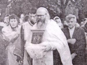 Иерей Владимир Дорош