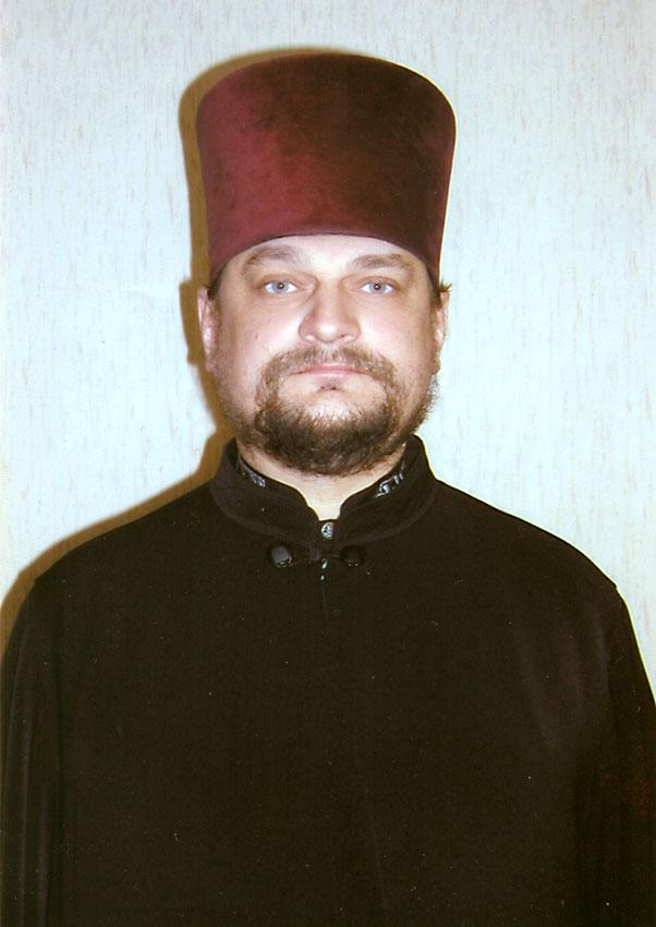 протодиакон Иоанн Авсиевич