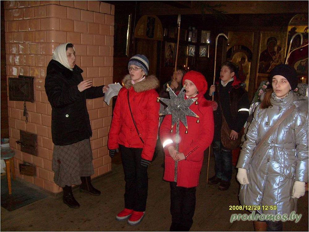 2011-01-08-11-8-января-–-поздравление-прихожан-с-рождеством-колядки
