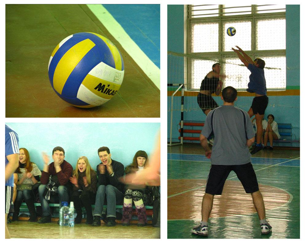 волейбол IMG_0834