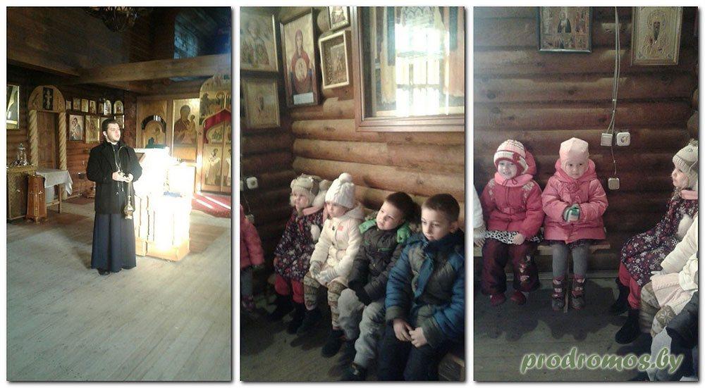 Наш храм посетили воспитанники детского сада Во вторник, 2  февраля 2016 г. храм в честь Тихвинской иконы Божией матери посетили воспитанники детского сада №77 г. Гродно.Подробнее