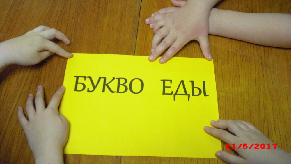 славим книгу православную
