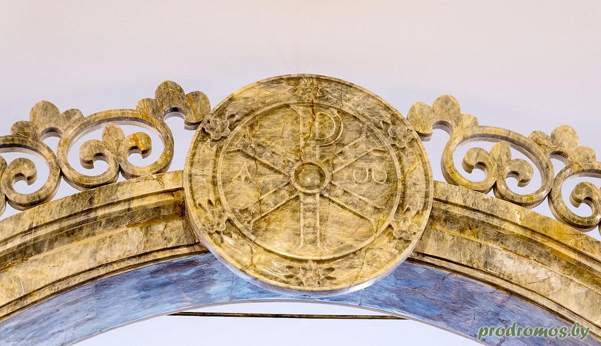 монограмма-крест-константина-курчатова-храм-предтечи-иоанна-русского