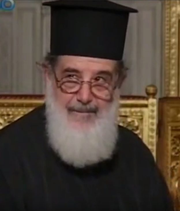 Архимандрит Мефодий (Алексиу)