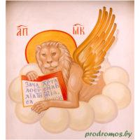символы-евангелистов-лев_DSC09230