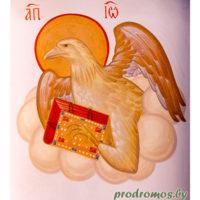 символы-евангелистов-орел_DSC09231
