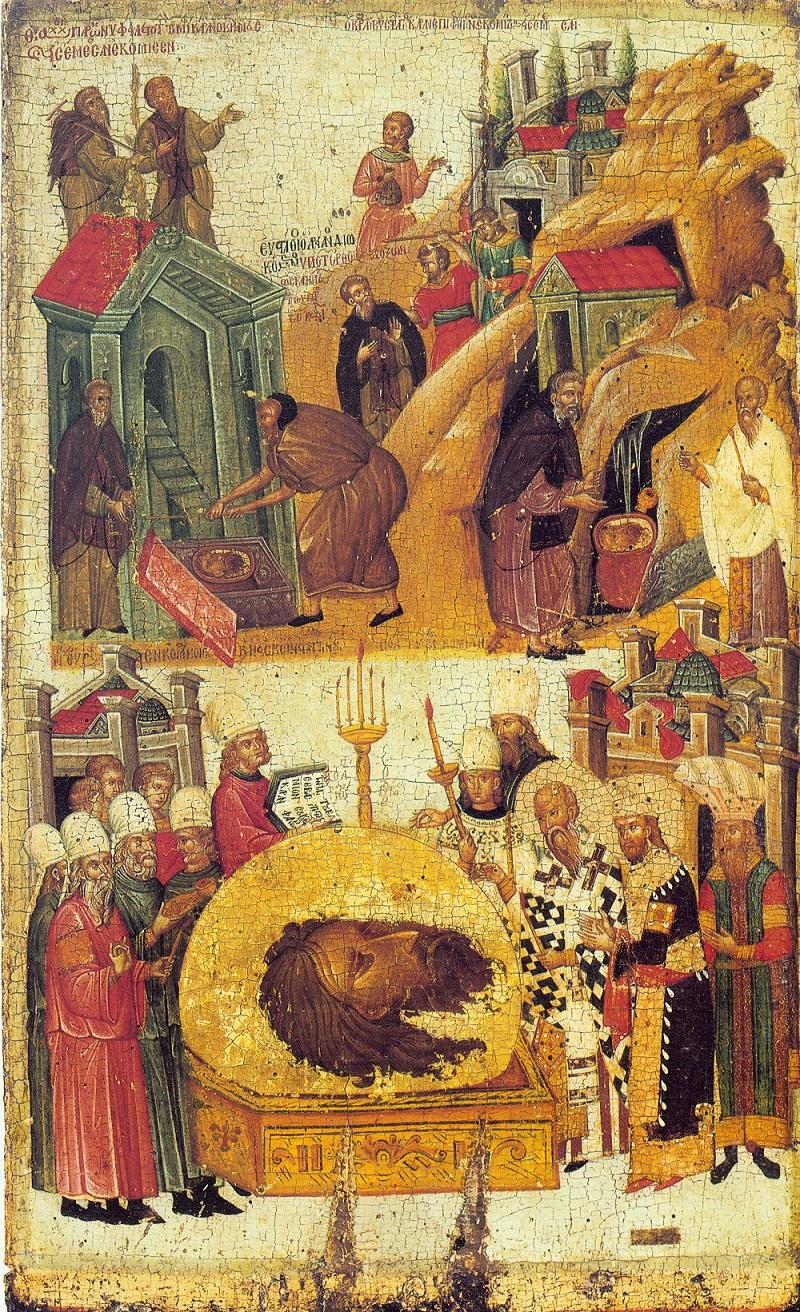 Икона Обретения честной главы св. Иоанна Предотечи. Великая Лавра на Афоне, XIV в.