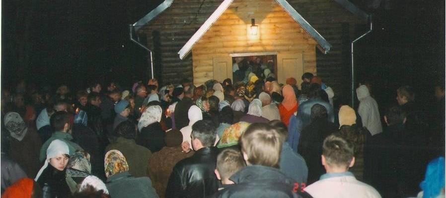 Поздравляем со Светлым Праздником Пасхи 2018 Настоятель и все священнослужители сердечно поздравляют всех прихожан со Светлым праздником Воскресения Христова!Подробнее