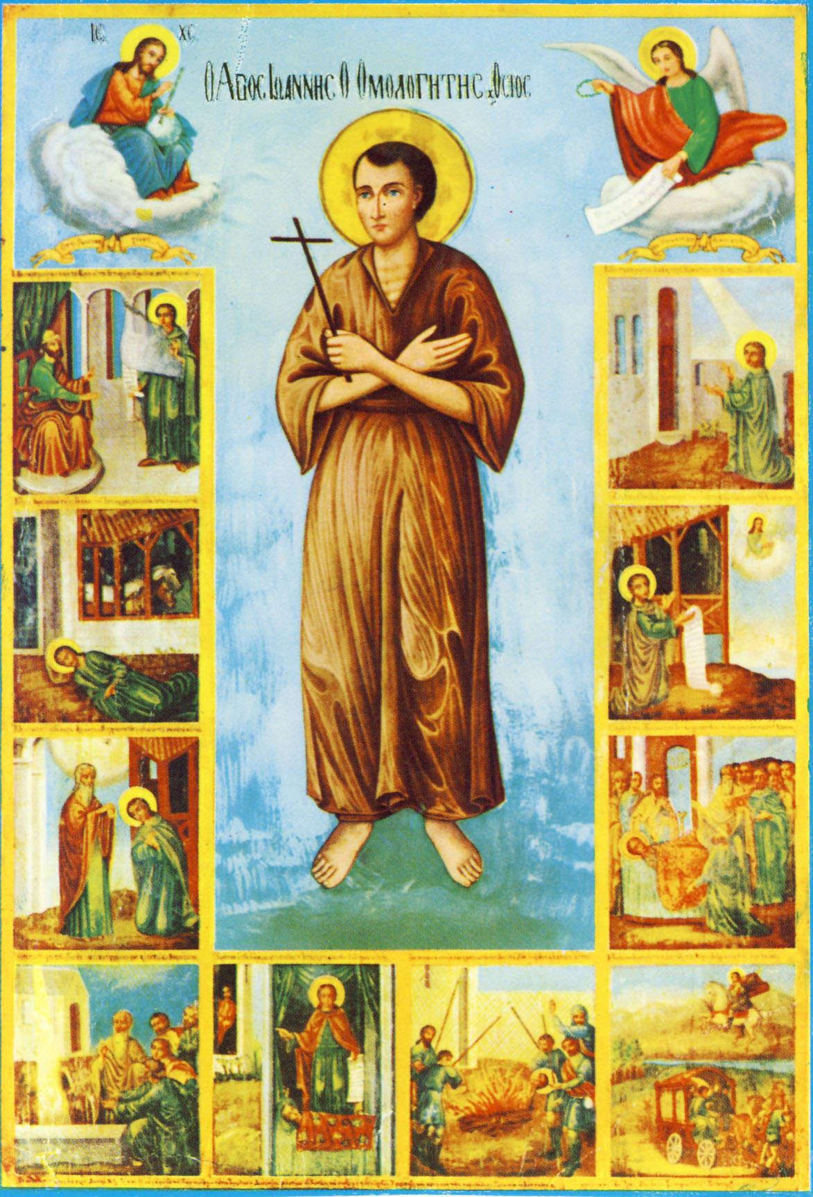 01 древнейшая икона иоанна русского с клеймами жития