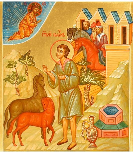 11 иоанн русский ухаживает за конями
