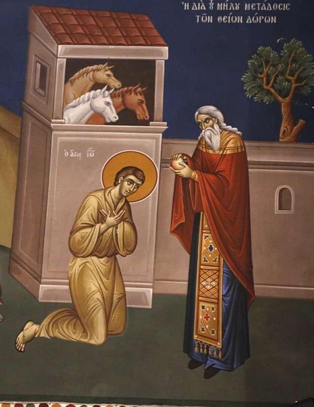 18 иоанн русский причащение в яблоке современная роспись