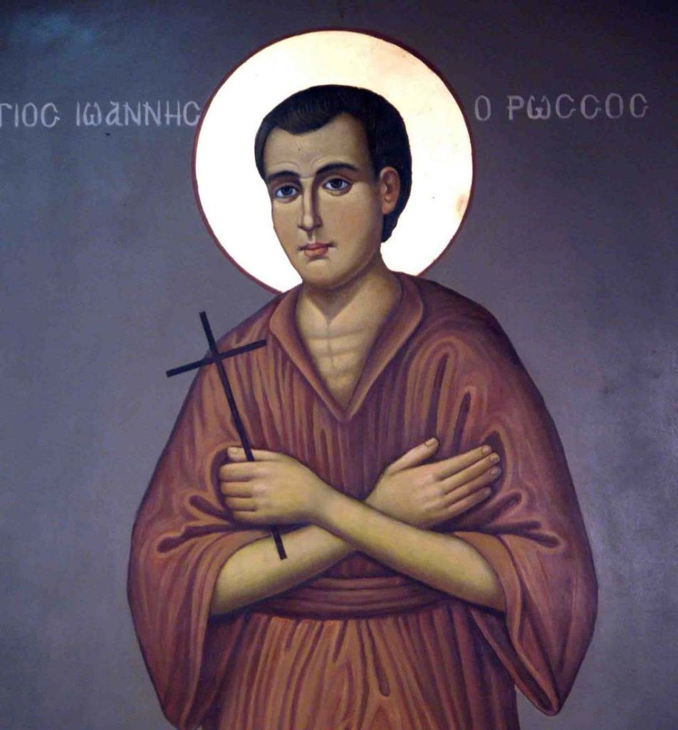 Икона Святого Праведного Иоанна Русского