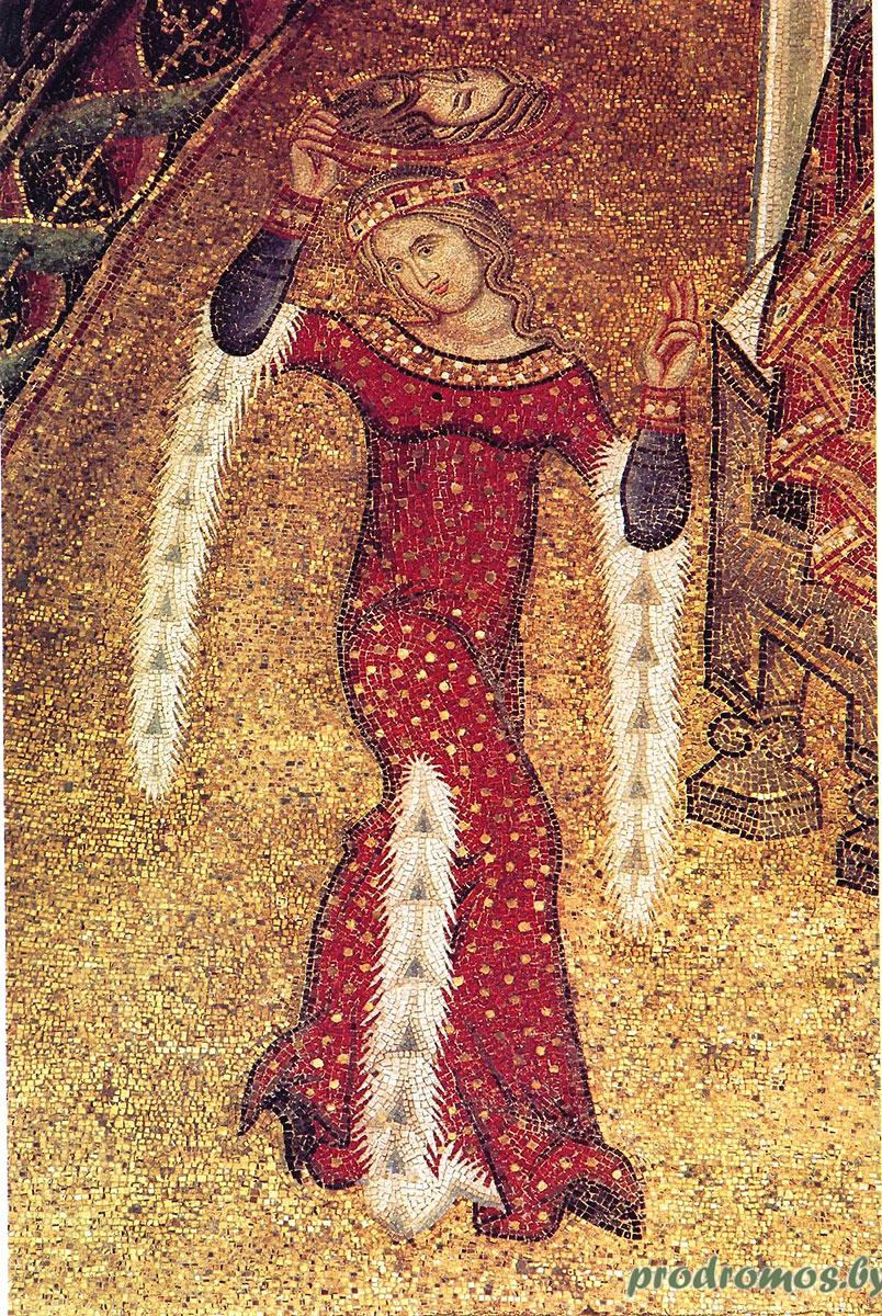 Танец Саломеи, фрагмент мозаики, Собор Св. Марка Венеция