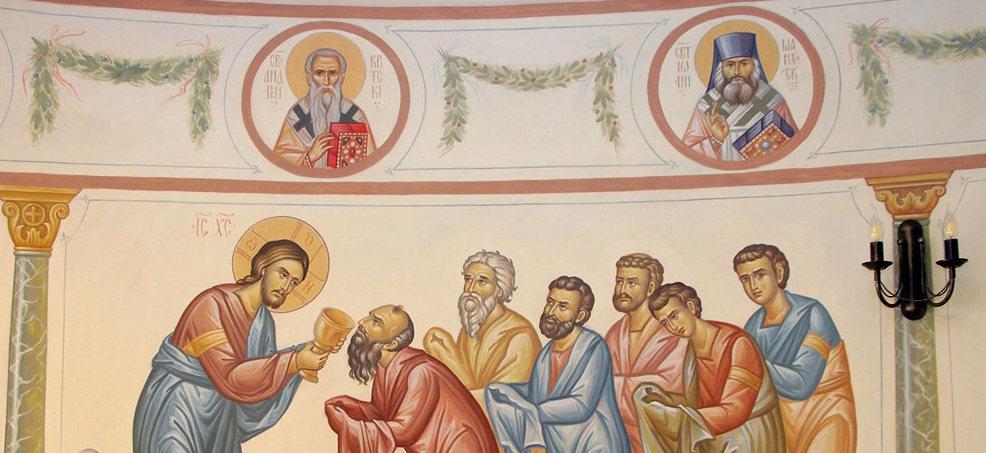 В алтаре нижнего придела нашего храма произведена роспись Подробнее