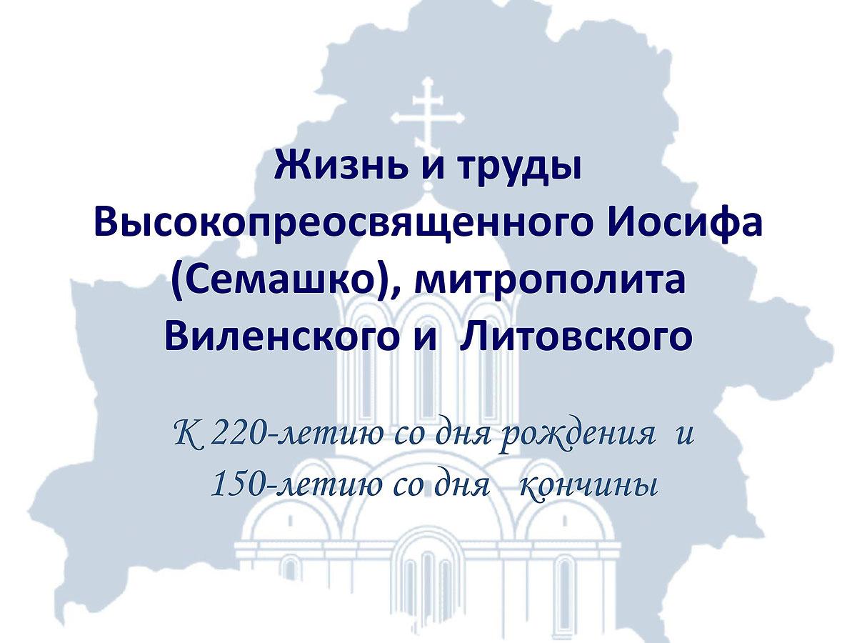 semashko2018_01