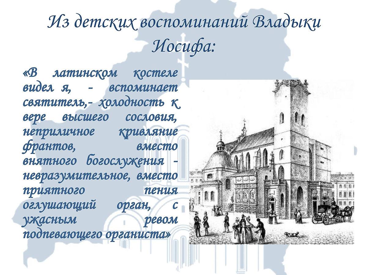 semashko2018_06