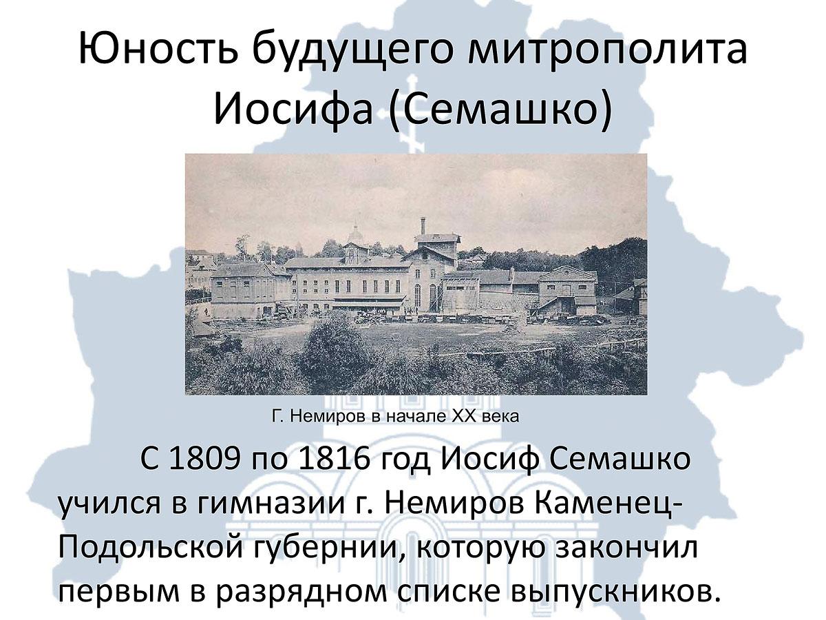 semashko2018_07