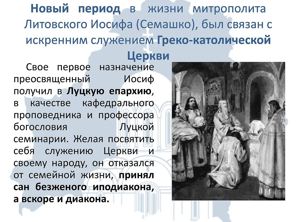 semashko2018_10