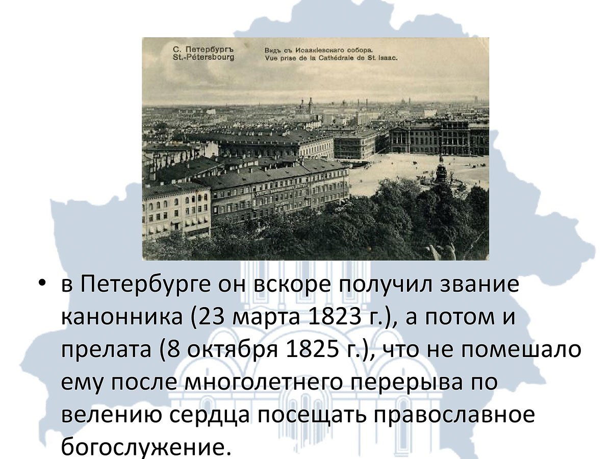 semashko2018_12