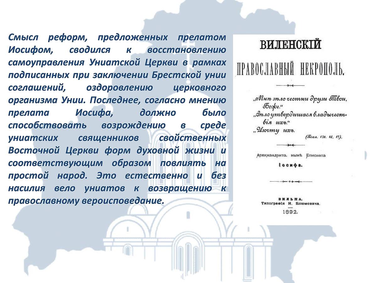 semashko2018_16