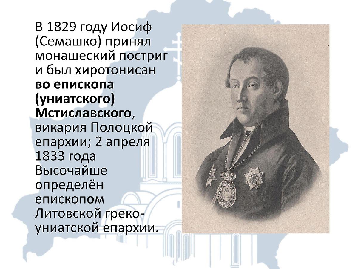 semashko2018_18