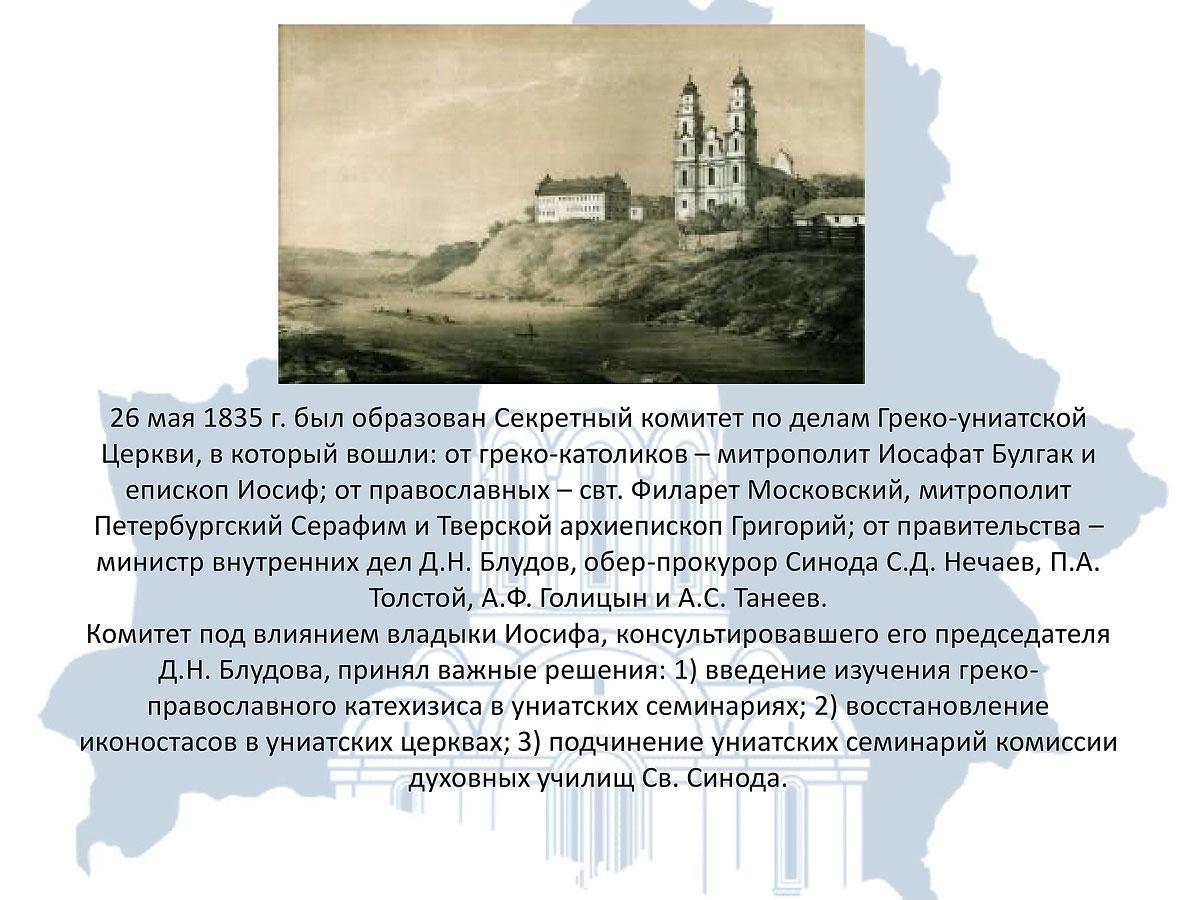 semashko2018_22