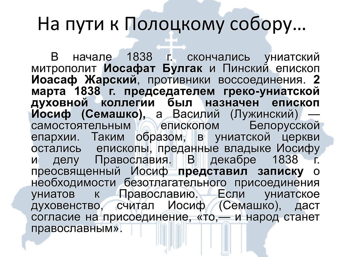 semashko2018_23