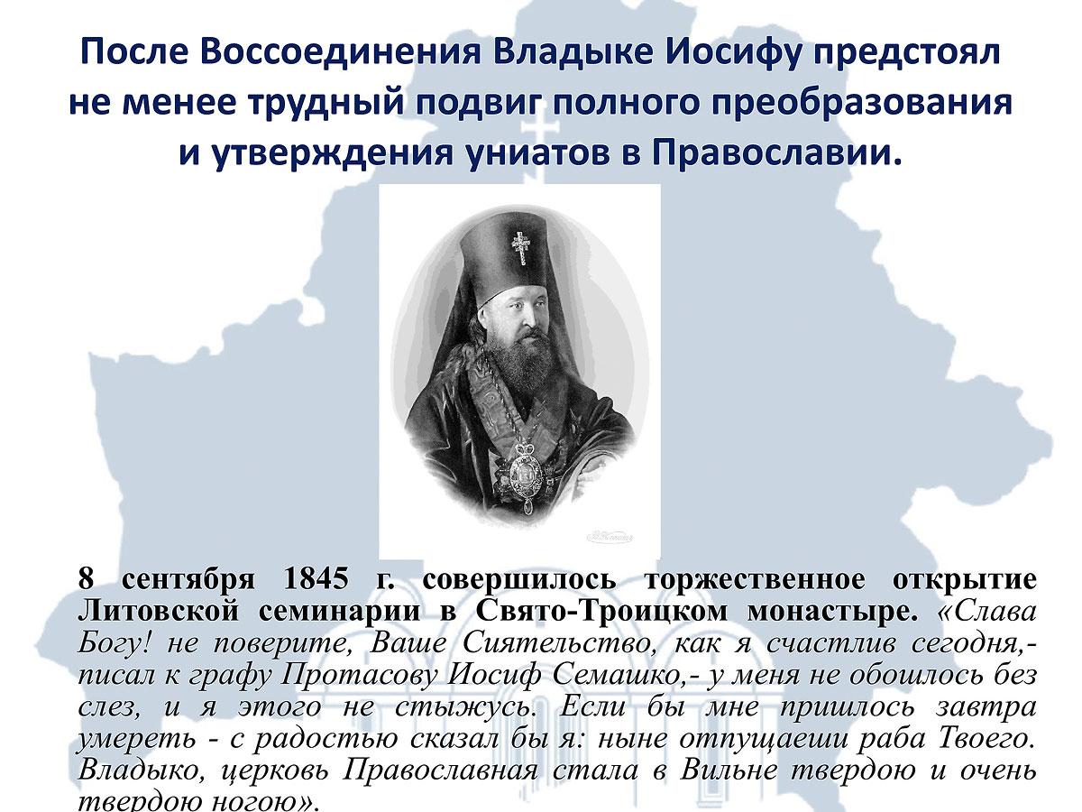 semashko2018_26