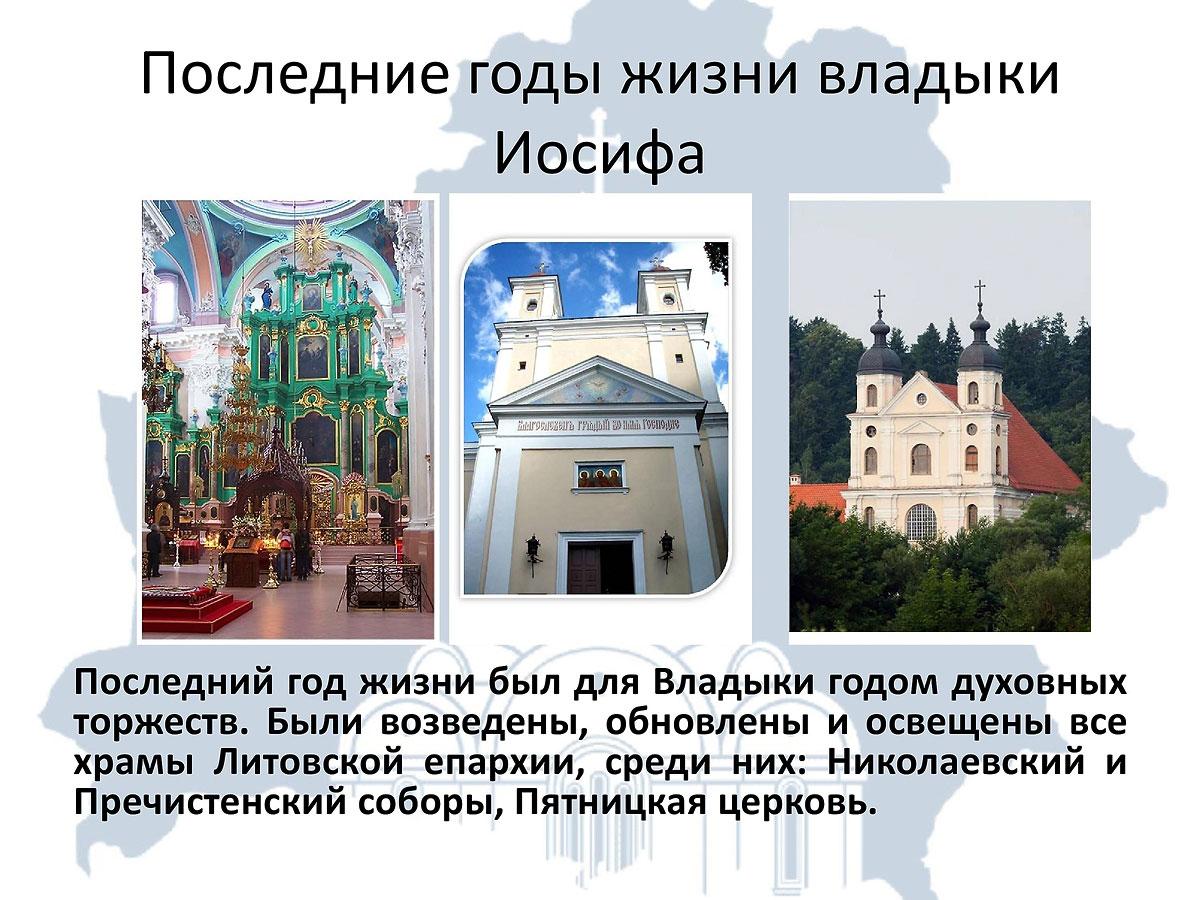 semashko2018_28