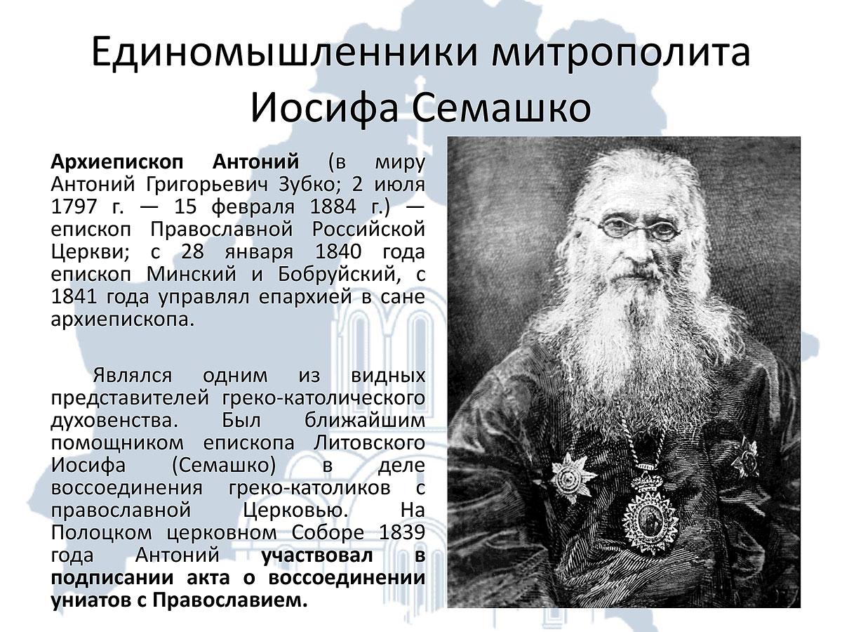 semashko2018_32