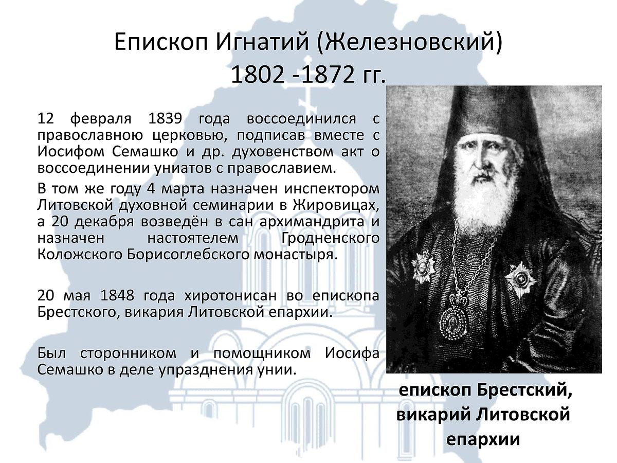 semashko2018_34