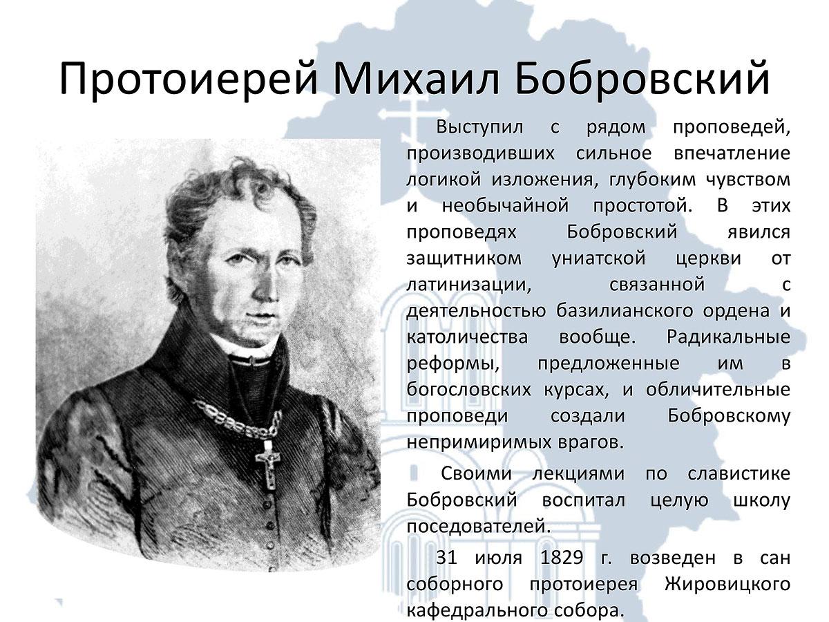 semashko2018_36