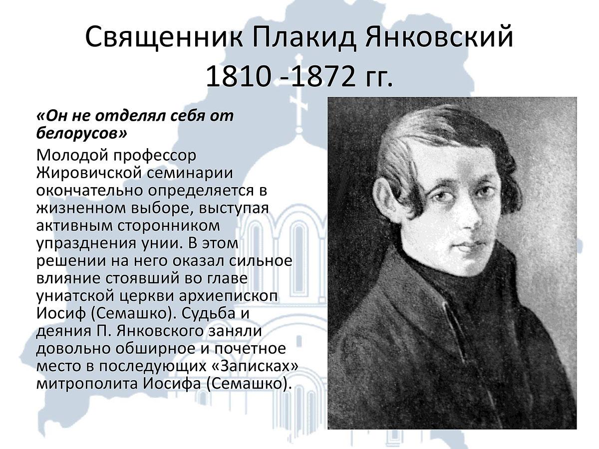 semashko2018_37