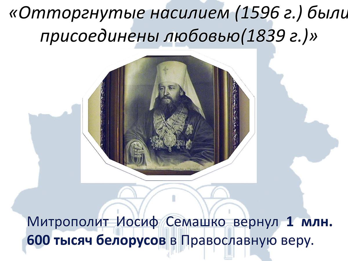 semashko2018_38