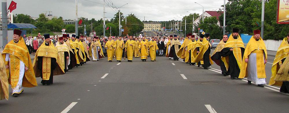 7 ИЮЛЯ Крестный ход в честь всех белорусских святых В связи с общегородским крестным ходом в честь памяти всех Белорусских святых 7 июля (воскресенье) в нашем храме будет совершаться ТОЛЬКО ОДНА ЛИТУРГИЯ в 8:00.  Вечернего богослужения в этот день не будет.