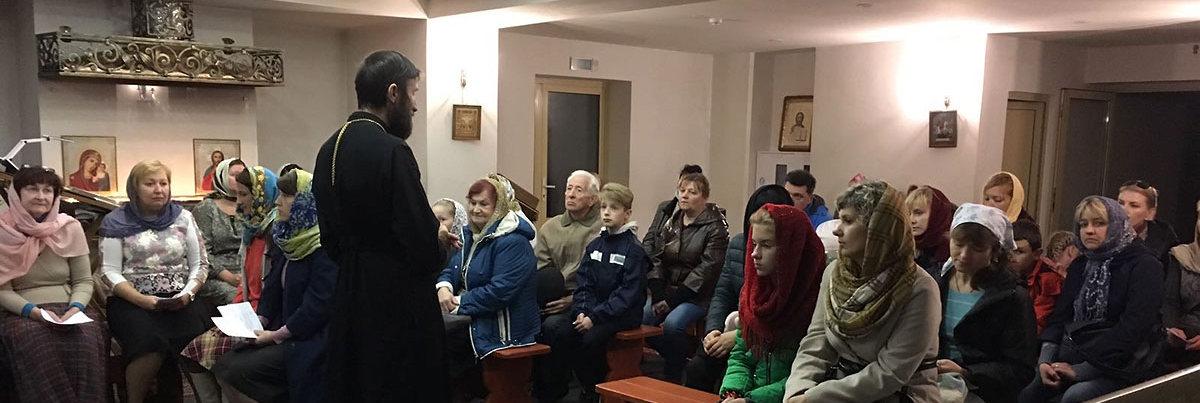 В воскресной школе состоялось родительское собрание Подробнее