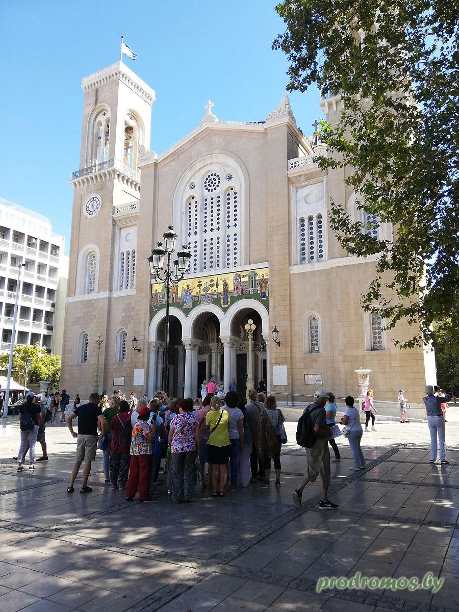 Кафедральный собор Афины