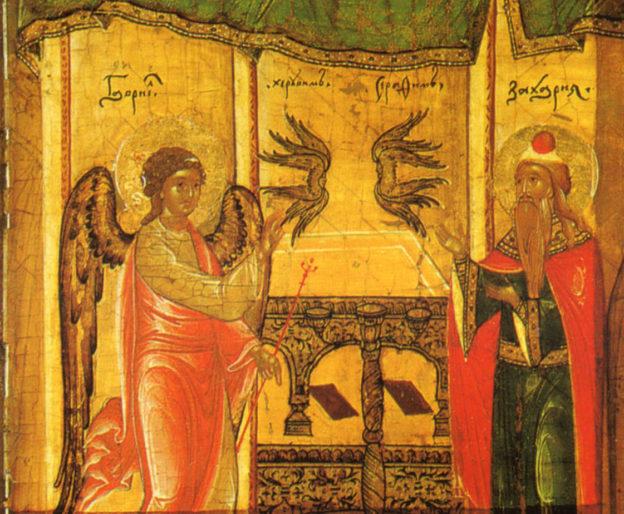 Зачатие св Иоанна Предтечи-1