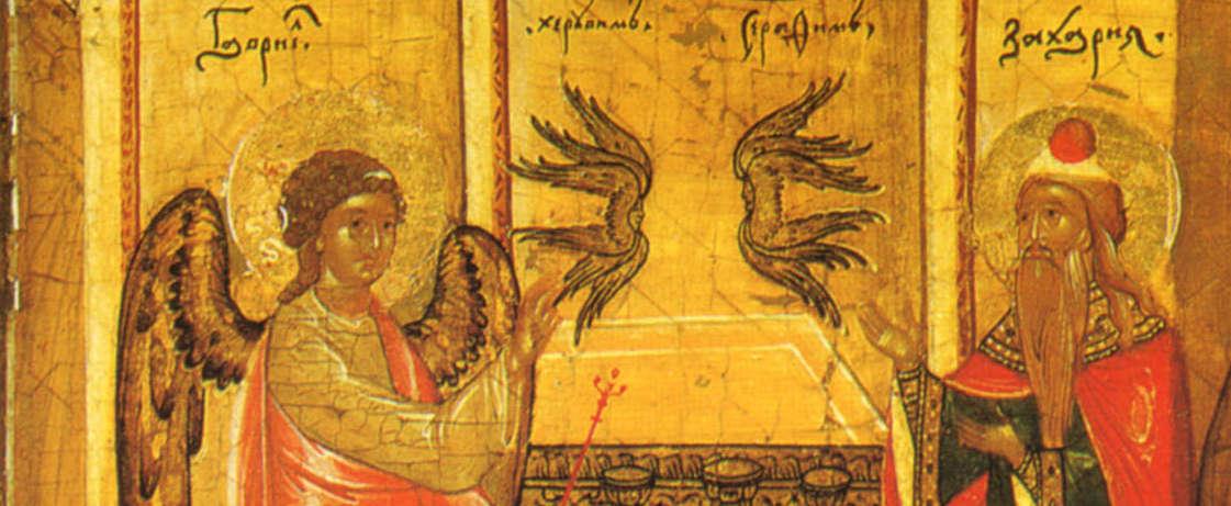 О зачатии Иоанна Предтечи, cвятитель Иннокентий, архиепископ Херсонский и ТаврическийПодробнее
