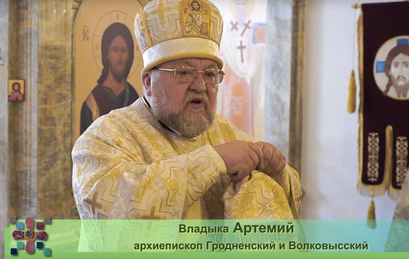 2019-11-02_владыка_артемий