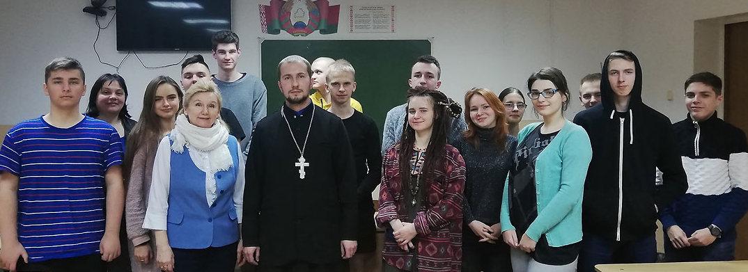 Священник провел беседу со студентами Университета им. Я. КупалыПодробнее