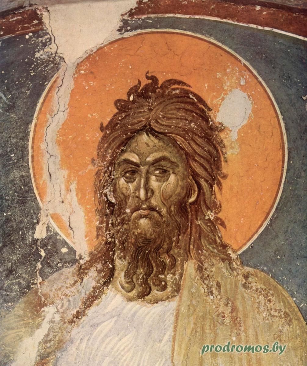 Иоанн Предтеча, фреска 14 век, Грачаница, Сербия