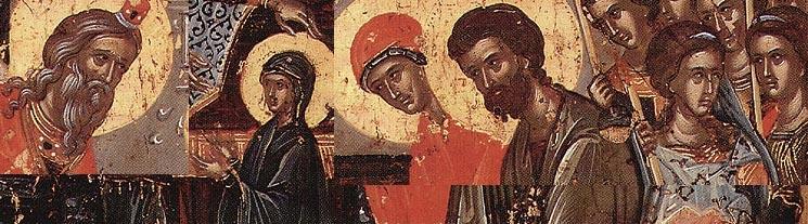 С праздником Введения во храм Пресвятой Богородицы и Приснодевы Марии 4 декабря  2020 в церкви празднуется Введение во храм Пресвятой Владычицы нашей Богородицы и Приснодевы Марии. Подробнее