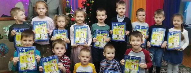 Рождество Христово в детском саду №85 11 января в актовом зале д/с №85 состоялся концерт, подготовленный воспитанниками детского сада под руководством Никитиной Т.Н.Подробнее