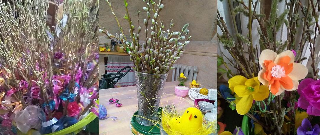Декорируем вербочки - мы за экологию!Подробнее