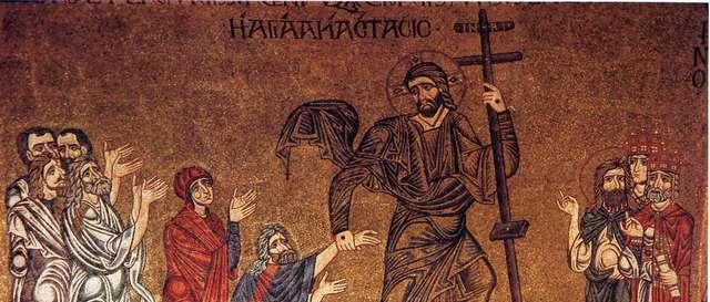 ХРИСТОС ВОСКРЕСЕ!  Сердечно поздравляем Вас, Ваших родных и близких со Светлейшим праздником Воскресения Христова!!!!Подробнее