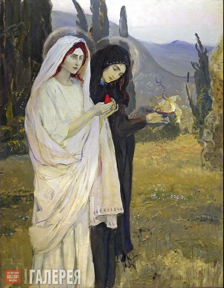 Жены-мироносицы. Нестеров Михаил Васильевич. 1901 263382.b