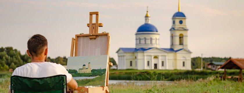 Конкурс детских рисунков «История и современность Православной Церкви в Беларуси»Подробнее