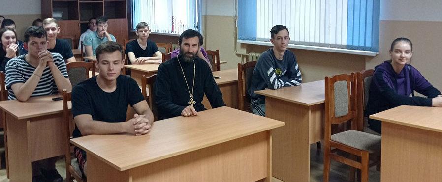 Встреча священника со студентами ГрГУ им. Янки КупалыПодробнее