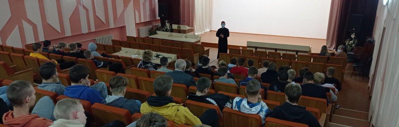 Учащиеся электротехнического колледжа г. Гродно встретились со священникомПодробнее